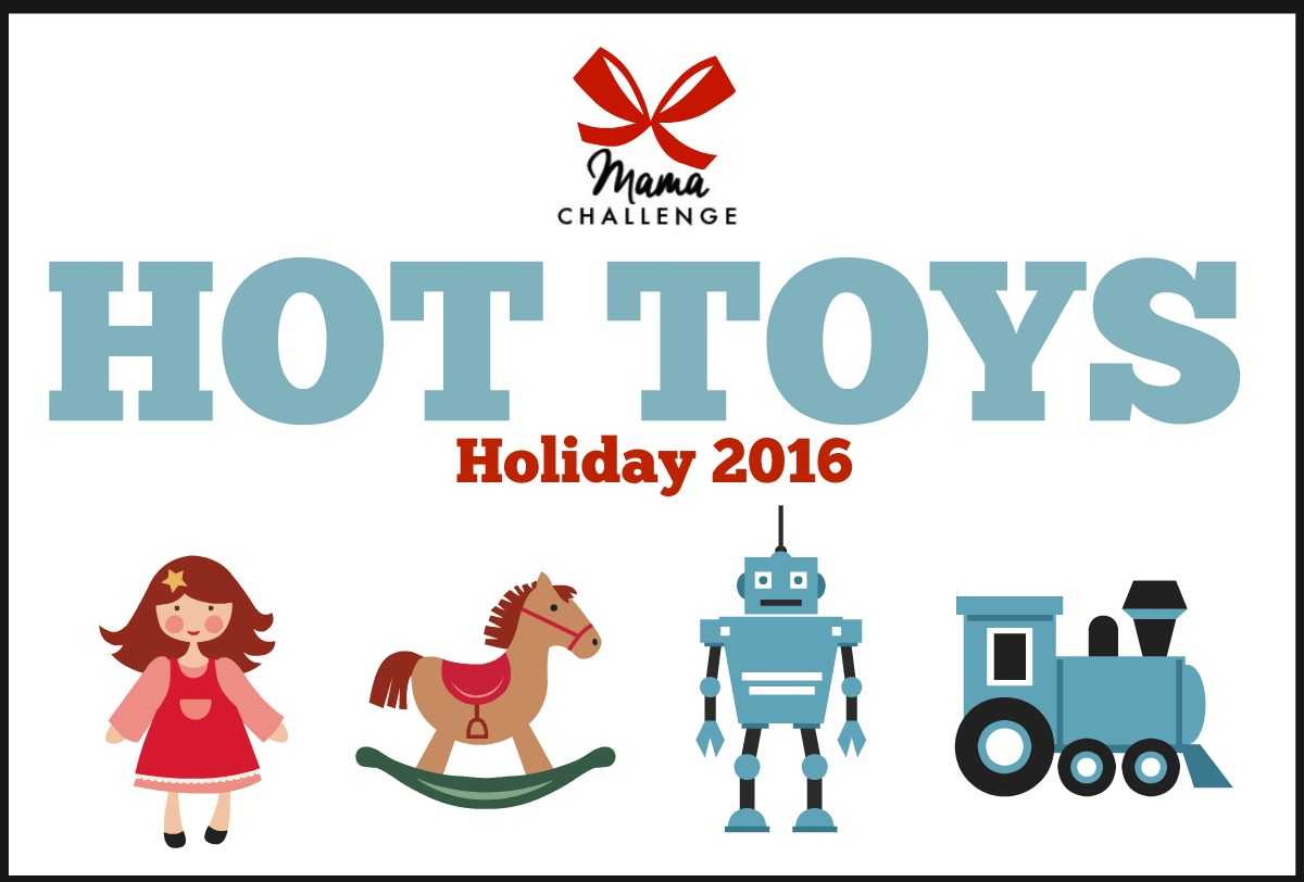 Hot Toys2016