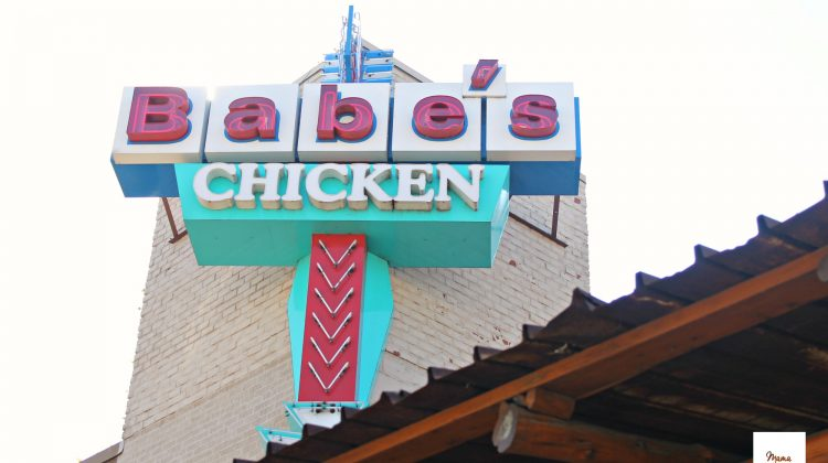 The Right Way to Do Babe's Chicken