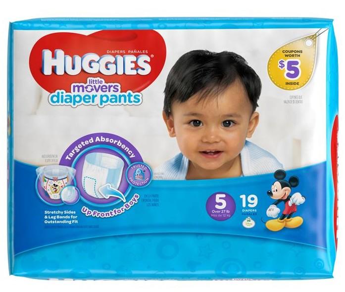 Boys Diaper 2