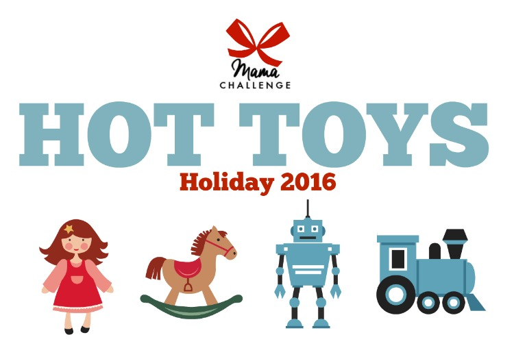 Hot Toys 2016