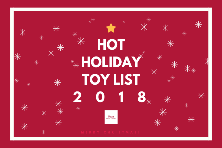 Hot Holiday Toy List